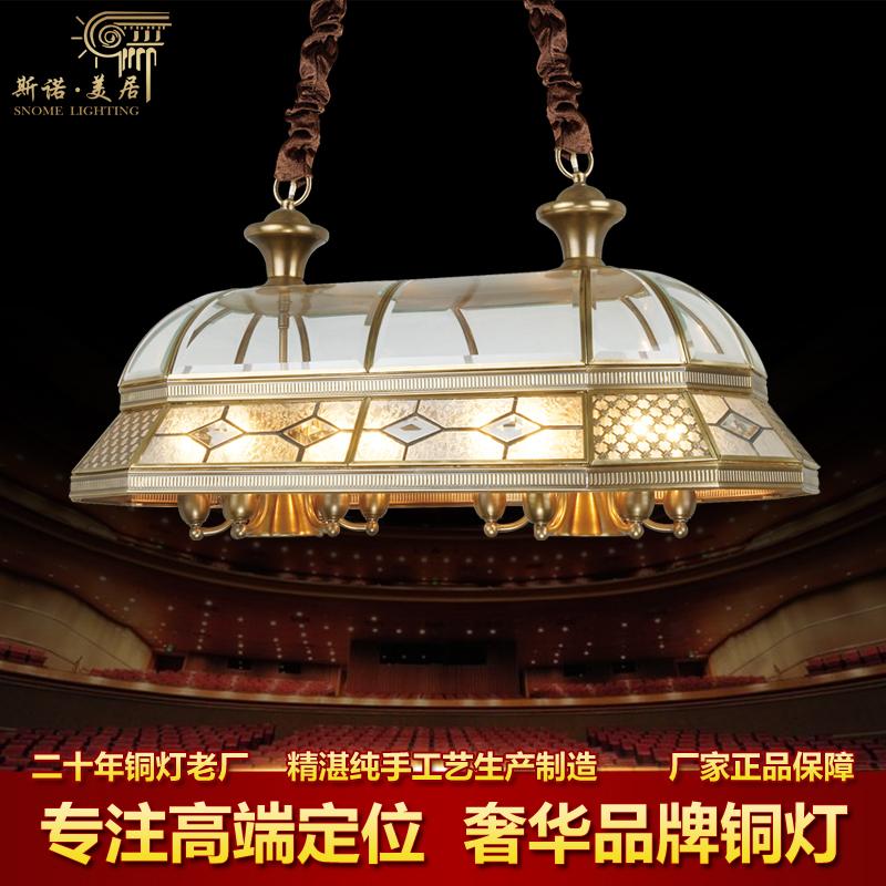 斯诺美居全铜餐厅吧台吊灯欧式复古玻璃焊锡餐厅吊灯玻璃拼花sc10701