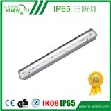 畅销款Ip65荧光灯led三防灯防水支架YP6236