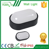 椭圆圆形方形多种led贴片带光源防潮灯壁灯吸顶灯