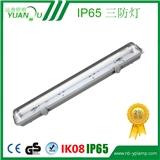 YP5系列热销Ip65荧光灯led三防灯防水支架0.6米单管