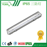 户外室外宽型Ip65荧光灯led三防灯防水支架YP3236
