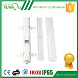 室外Ip65乳白罩led贴片式三防灯防水支架YP-H系列