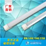 tkled T8分体灯管 节能高效 高光效灯管