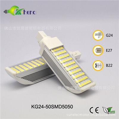 G24横插灯 LED横插灯、LED贴片横插灯、LED5050贴片灯