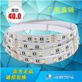TKLED 5050 RGBW/WW 四合一 60灯每米 12V