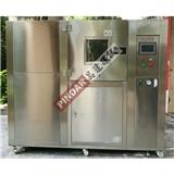 GB2423.37 降尘试验箱 吹沙吹尘试验箱 喷尘喷砂试验箱