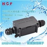汇诚丰 B703防水接线盒 配套接线端子IP66防水等级、防尘防晒 适用户外路灯防水接线照明