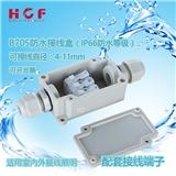 汇诚丰 B705防水接线盒 IP66防水等级、防尘防晒 适用室内外 连接器 IP66防水 室外照明灯