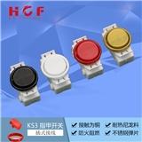 汇诚丰厂家供应KS3按钮开关 ENEC/UL认证 双线对插式灯具线上开关 双线对插式