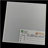深圳厂家直供面板灯筒灯高透光率防眩光扩散板