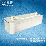 佛山市南海协丰/最新专利产品/导轨灯配件 二线电器箱 XF829