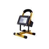 应急照明灯10W20W30W50W便携式手提充电投光灯