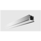 华彩 线形照明系统 L5535