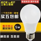 三德士球泡灯 5WLED球泡灯 塑包铝LED灯泡 恒流电源