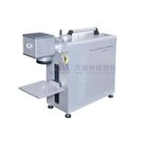 MF20-P 便携式光纤激光打标机