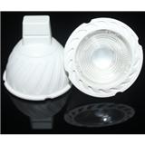 LT-DB3003 塑包铝灯杯套件包括灯杯 灯头 螺丝 CO透镜 支架