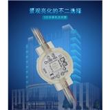 2公分LED点光源 白单色像素灯 LED轮廓灯装饰灯 进口芯片