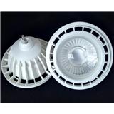 AR111 套件 可配GU53和GU10灯头,可配24度/45度/60度透镜