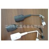 厂家销售 高质量e27带线灯座 节能灯座
