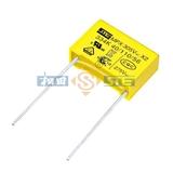 MPX(X2,275VAC/305VAC/310VAC)型金属化聚丙烯膜抗干扰电容器