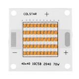 科艺星光电-70W陶瓷暖白