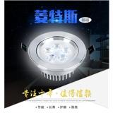 商业照明LED天花灯