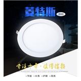 厂家批发室内照明圆形面板灯001