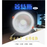 厂家直销LED圆形COB玻璃面板灯002 6W