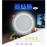 厂家销售LED圆形玻璃面板灯003 6w