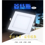 厂家批发室内照明LED方形面板灯001