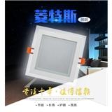 厂家批发LED方形玻璃面板灯003 6W