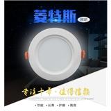 嵌入式LED筒灯007 15W