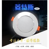 超薄LED筒灯008 9W
