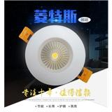 LED筒灯005 7W COB灯珠