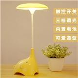 新品usb充电小象灯 床头台灯 创意usb小夜灯 大象灯 expaiya思派雅厂家