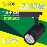 LED轨道灯 15W 黑色