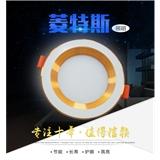 商业照明LED筒灯009 7W