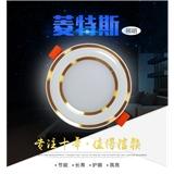 压铸铝LED筒灯010 12W