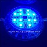 点光源幻彩点光源DMX512点光源-3W-全彩-12珠5050