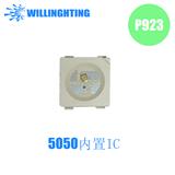 贴片灯珠SMD5050RGB内置P923IC四个脚可以做5V幻彩灯带