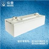 佛山市南海协丰/最新专利产品/导轨灯配件 二线电器箱 XF8290