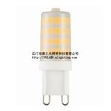 G9 LED 灯泡 玉米灯泡CE/GS/ROHS/ERP/TUV 认证出欧洲 替代硅胶产品