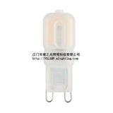ETL 美国 加拿大G9 LED 灯泡 调光 不调光 替代传统卤素灯泡 CUL