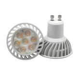 LED灯杯射灯 7W 热销