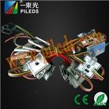 WS2801 SM16716 DMX512 4灯铁壳全彩led模组