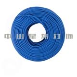 彩色编织电源线 欧规VDE 美规UL 澳规SAA DIY编织线 棉纱线 蓝色