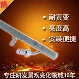 热卖 8段16灯像素管 线条灯 灯条屏 视频条