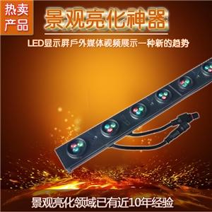 3灯32直插像素灯条LED像素管线条灯显屏管屏视频灯条透明屏网格屏 副本