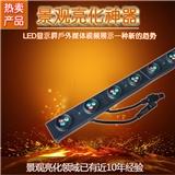 LED通透屏镂空屏网格屏灯条屏像素屏视频灯条屏显示屏透明点阵屏