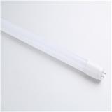 T8LED日光灯管T5一体化支架节能灯管T8一体铝塑灯管节能工程改造车间超市工业场所节能改造专用 副